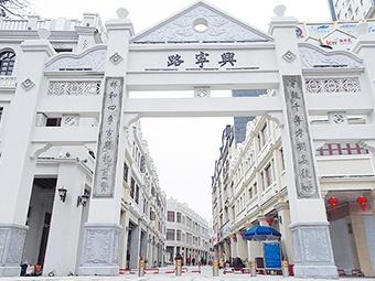 """高清组图:南宁市""""三街两巷""""芳容初露 焕然一新"""