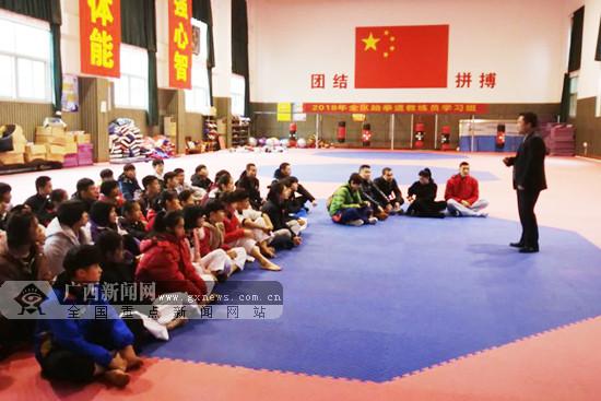 广西重竞技中心举办摔跤等4项目基层教练员培训班