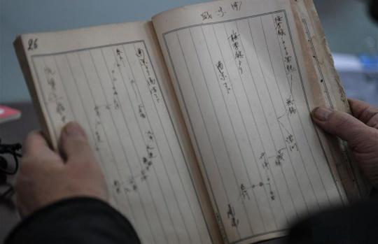 侵华日军战时日记披露南京大屠杀更多细节