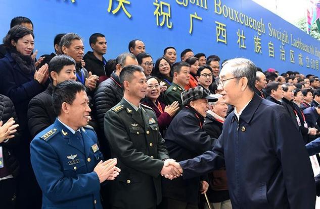 马飚率中央代表团五分团在桂林看望慰问干部群众