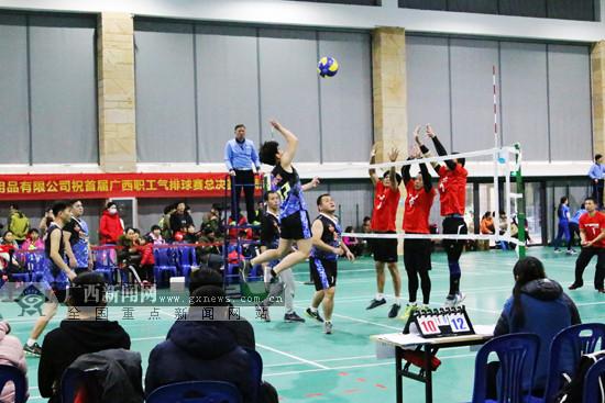广西首届职工气排球赛在南宁打响总决赛争夺战