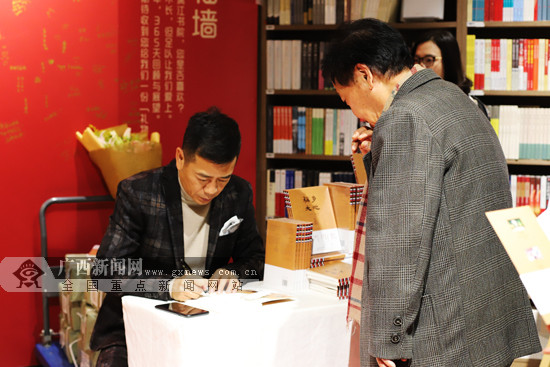 喻帆携新书《称多大地》到广西南宁与读者见面
