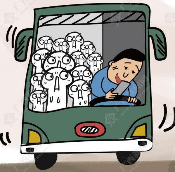 【新桂漫画】司机大佬,别拿安全开玩笑