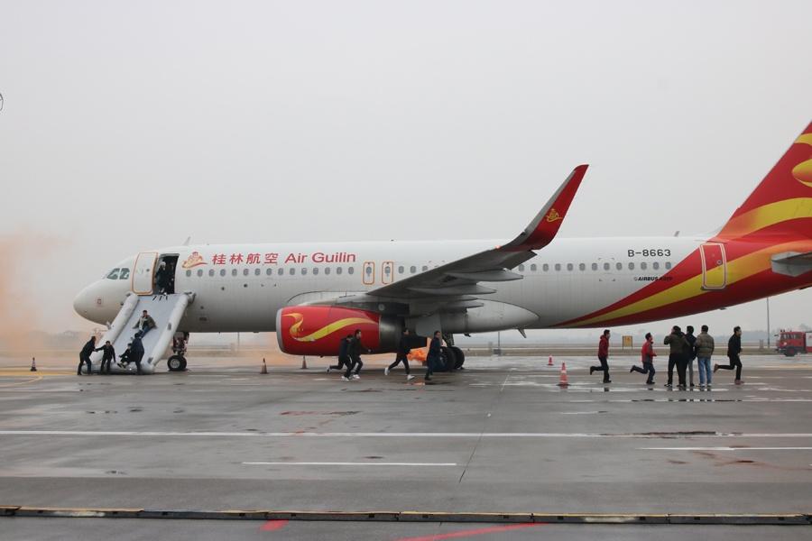 高清:桂林开展2018年应急救援综合演练