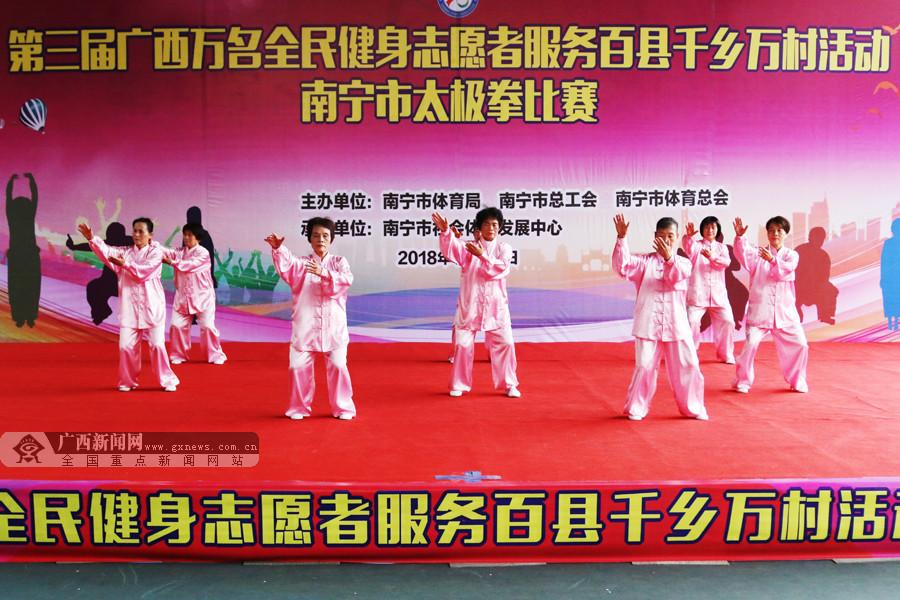 南宁接过接力棒办赛 广西八段锦、太极拳活动不断