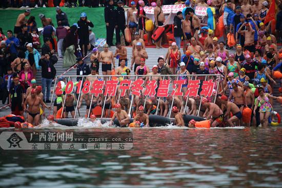 2019南宁冬泳邕江活动将上演 3000人4个方阵横渡