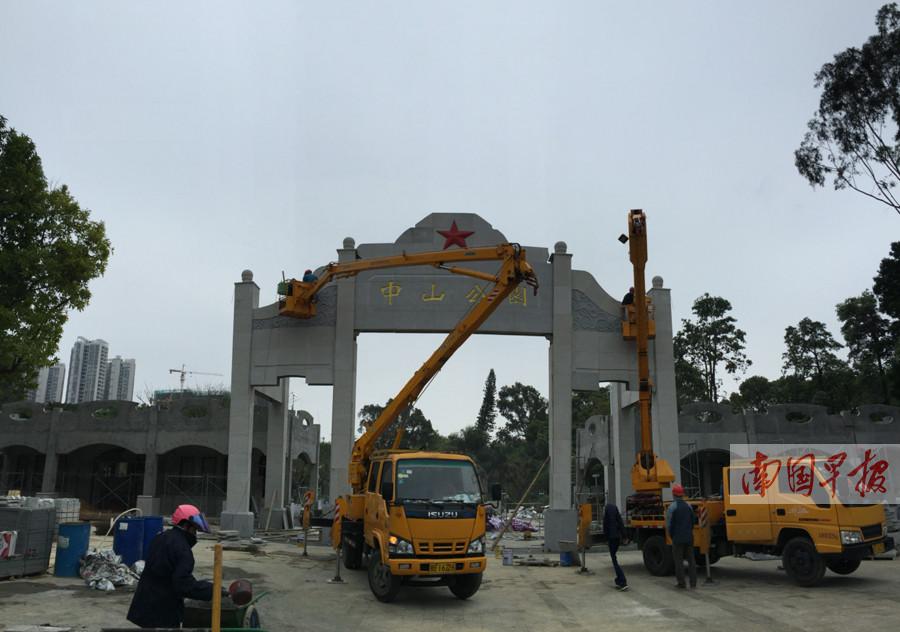 北海长青公园和中山公园一期改造工程已收尾(图)