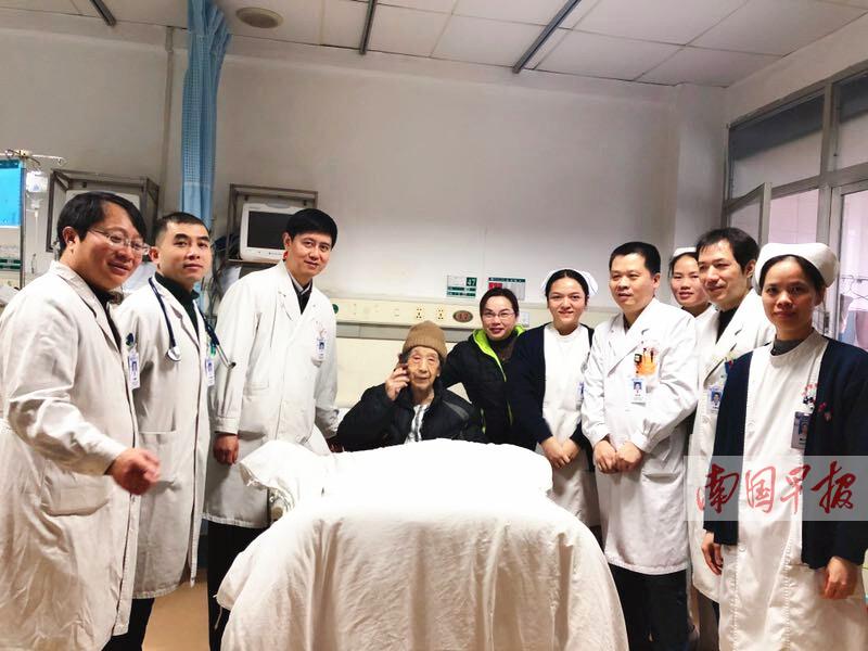 1月7日焦点图:105岁老人成功接受心脏支架手术