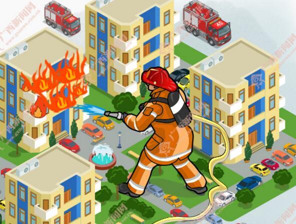 【新桂漫画】无奈的消防员