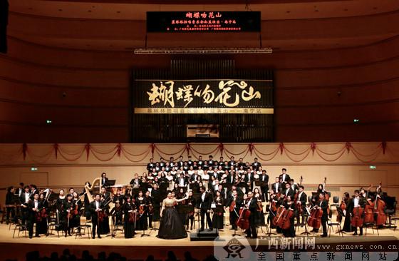 蝴蝶吻花山 壮族歌唱家慕林林举行音乐会公益演出