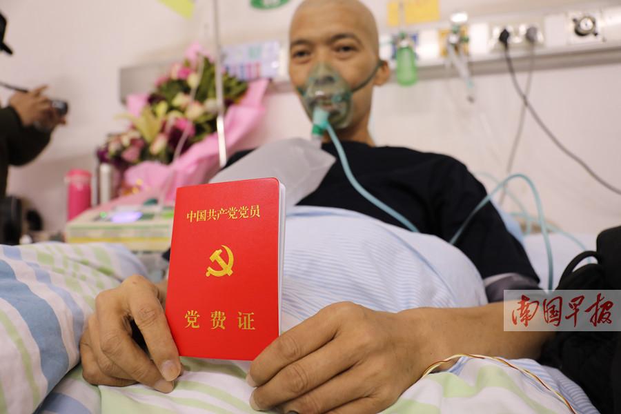 1月9日焦点图:连关三家门店 南宁半闲居怎么了?