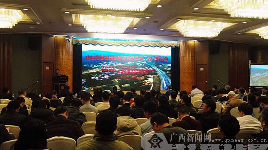 广西:交通建设领域专家探讨复杂隧道施工前沿技术