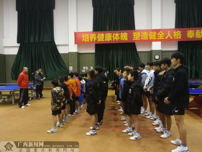 赵剑华谢赛克分任广西羽毛球队、乒乓球队总教练