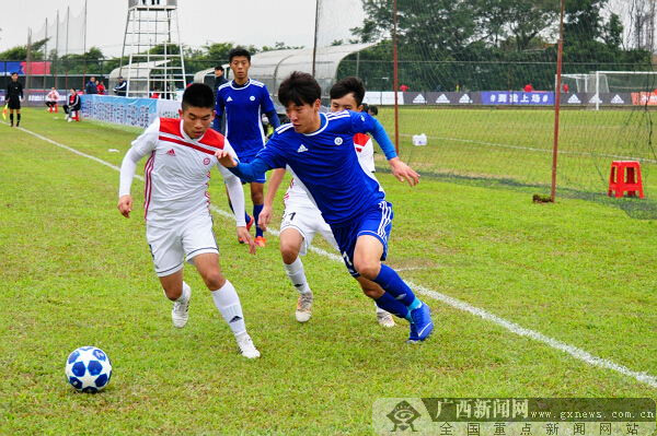 全国大学男子超级冠军足球联赛在梧州鸣哨开赛