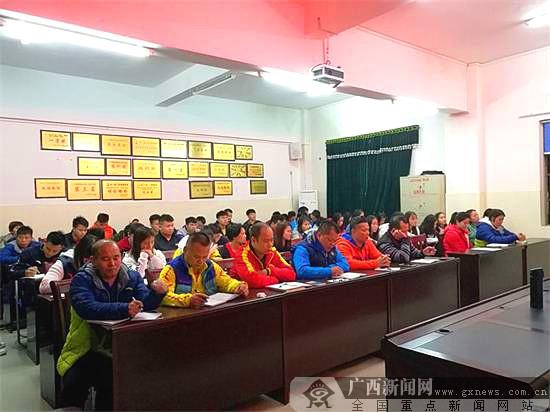 广西举重中心部署2018-2019冬训 积极备战新周期