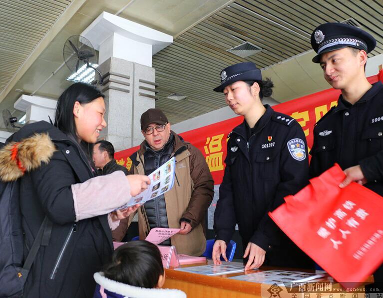 [新春走基层]春运首日 南宁铁路公安守护回家路