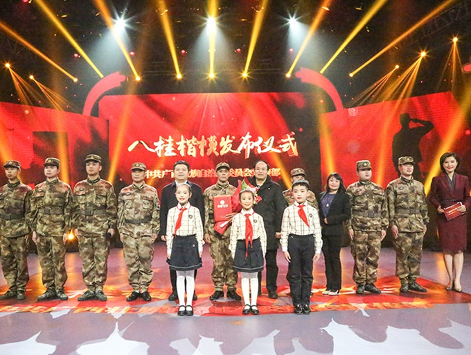 """高清组图:""""八桂楷模""""首场发布仪式在南宁举行"""
