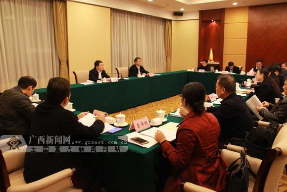 全区文明办主任会议在南宁召开