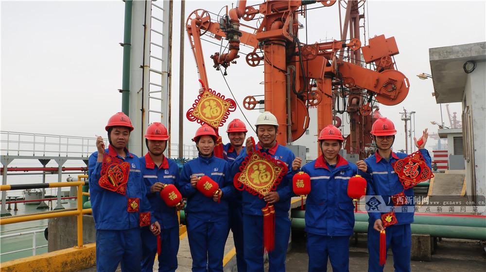 中国石化销售广西石油分公司向全区人民拜年