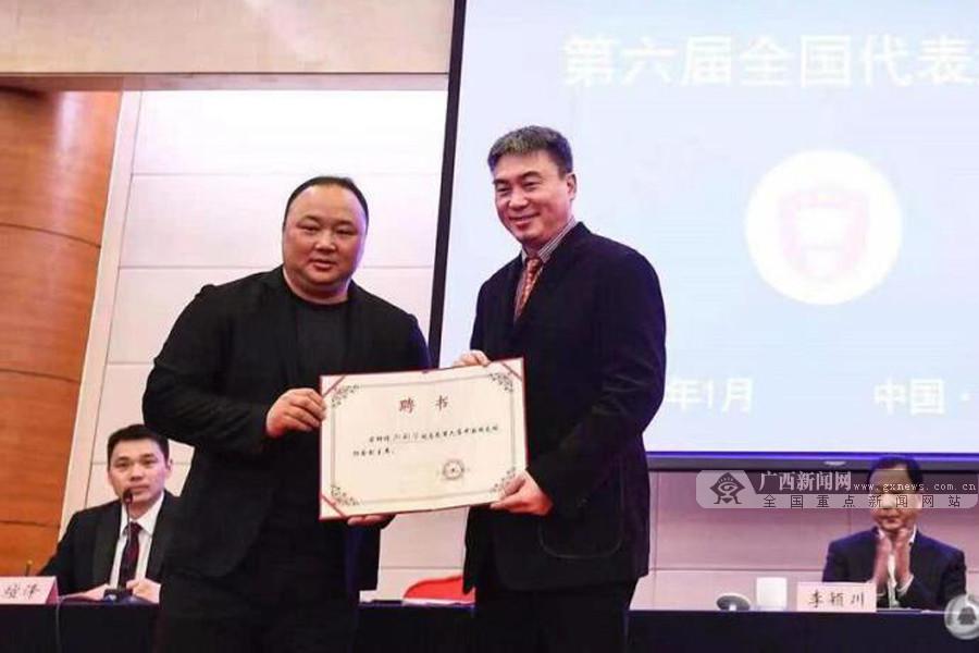 广西羽毛球队总教练赵剑华当选中国羽协副主席