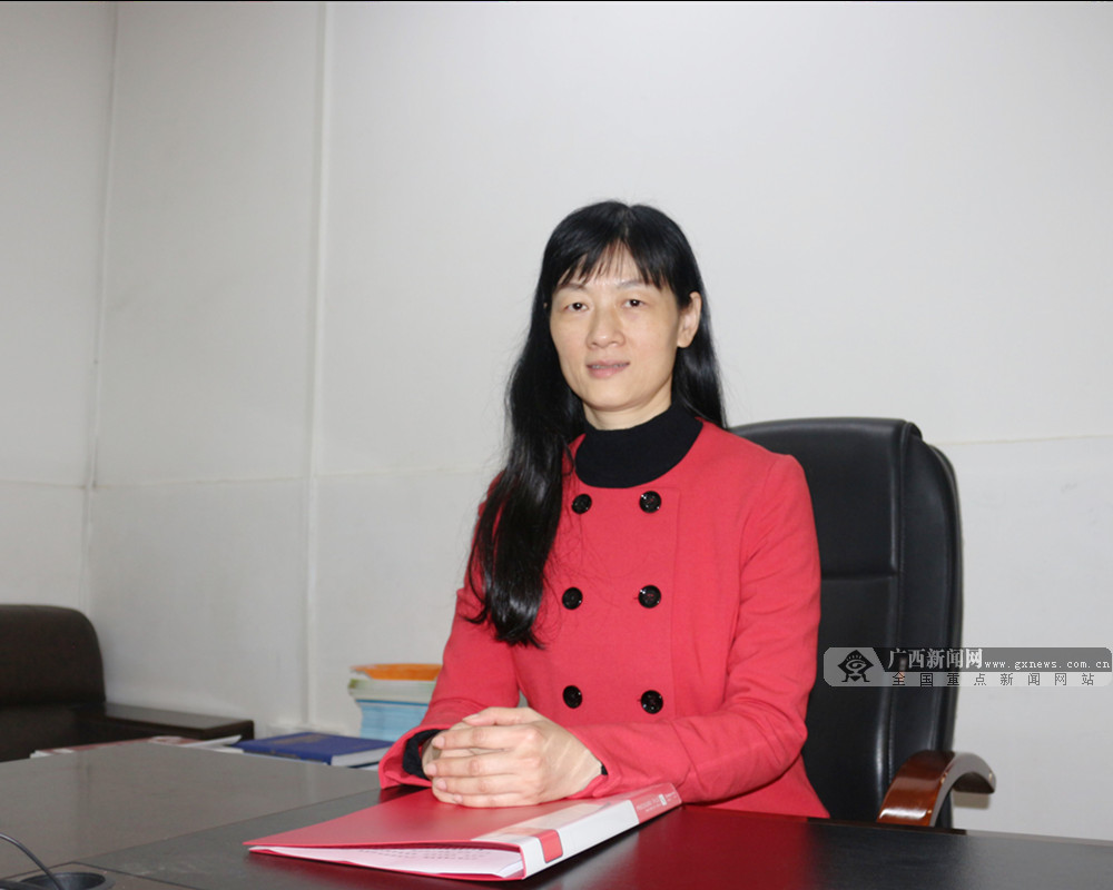 广西壮族自治区医学科学信息研究所新春贺词