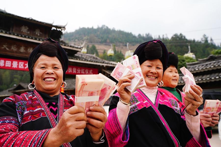 乐享旅游红利 龙胜梯田景区大寨村年终分红670万