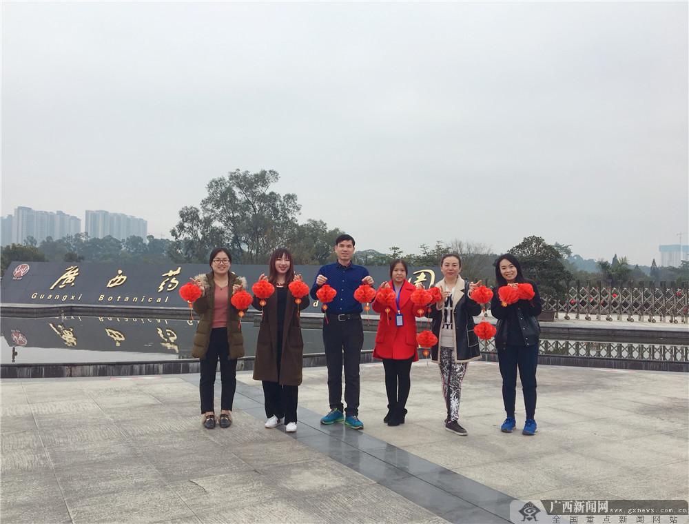 广西药用植物园旅游公司