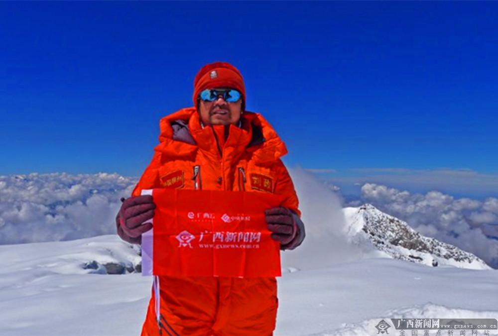 国家级登山健将��极限运动��7十2��项目挑战者刘政