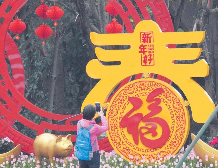 1月30日焦点图:春节期间各大景区推出丰富活动