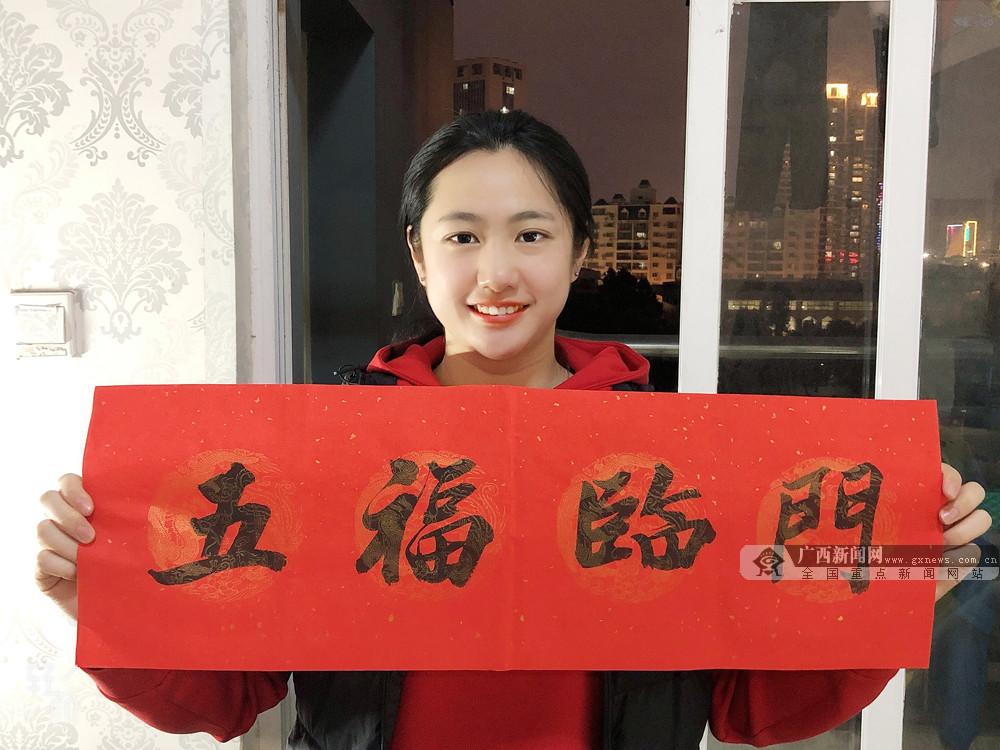 全国冠军��亚运会季军冯君阳向全区人民祝福新春