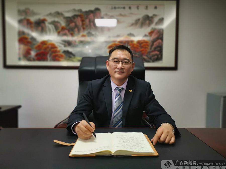阳光人寿广西分公司向全区人民拜年