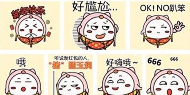 广西新闻网超萌表情包 【秀儿】正式上线!