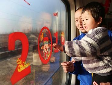 春节假期铁路发送旅客6030万人次