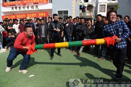 【新春走基层】西林跳坡节欢乐满山坡