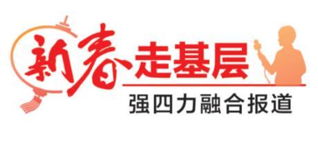 """梧州龙圩区:志愿服务""""储蓄""""忙"""