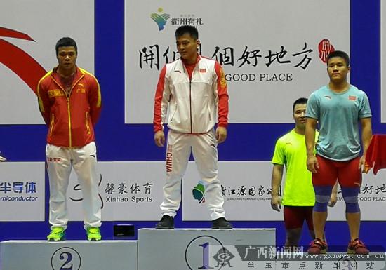 广西韦胤廷参加国际举联世界杯中国站暨奥运积分赛