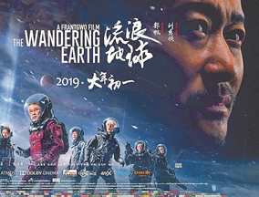 春节看电影了吗?2019春节档广西观众贡献了1亿元