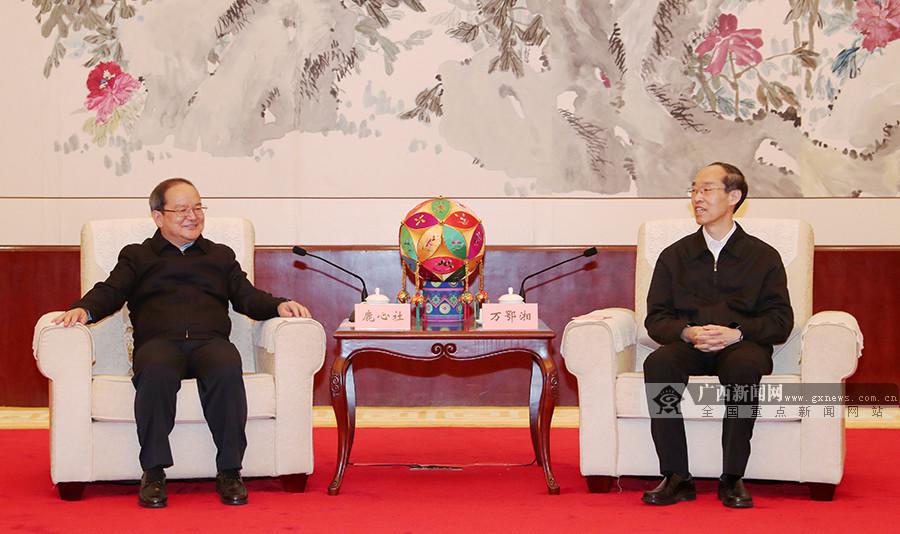 全国人大常委会副委员长万鄂湘来桂调研