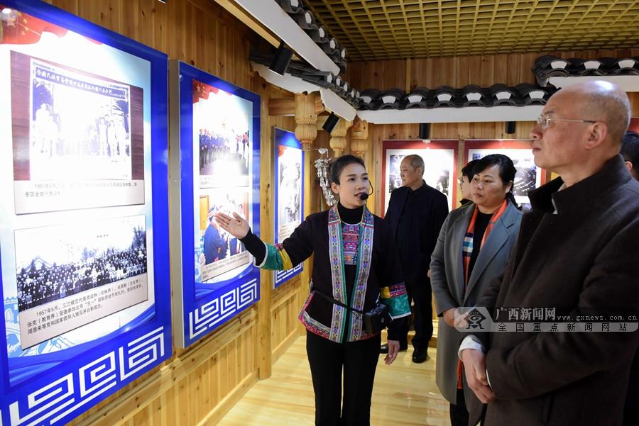 广西三江:侗乡政协文史馆建成开馆(组图)