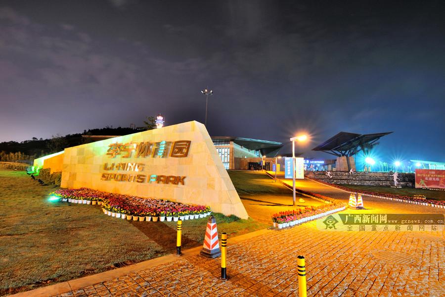 """广西""""官宣""""61个体育旅游认定项目 8个获国家殊荣"""