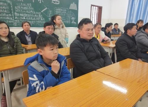平桂土瑶学生开启新学期新生活