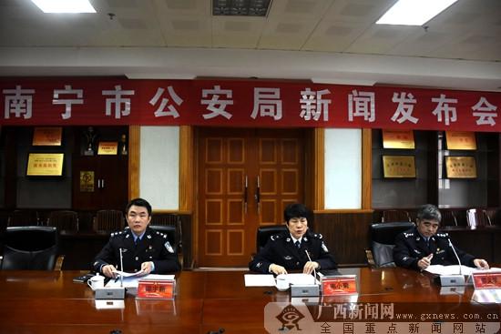 """南宁警方""""霹雳行动"""":""""三驾""""违法犯罪顶格处理"""