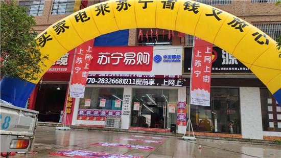 广西苏宁至广大县镇家电零售商的一封信