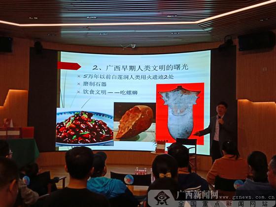 梳理八桂发展历程 探索广西五千年文化(图)