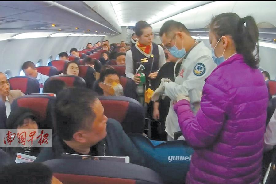 3月5焦点图:乘客突发疾病 航班紧急返航获点赞