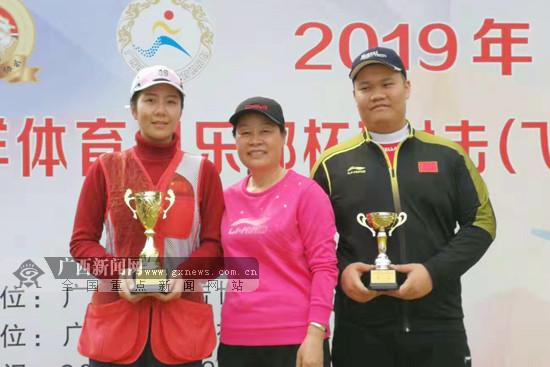 2019广州飞碟邀请赛:威尼斯赌场官网队角逐4个项目获2金1银