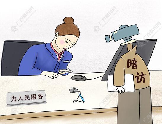 【新桂漫画】上班玩手机