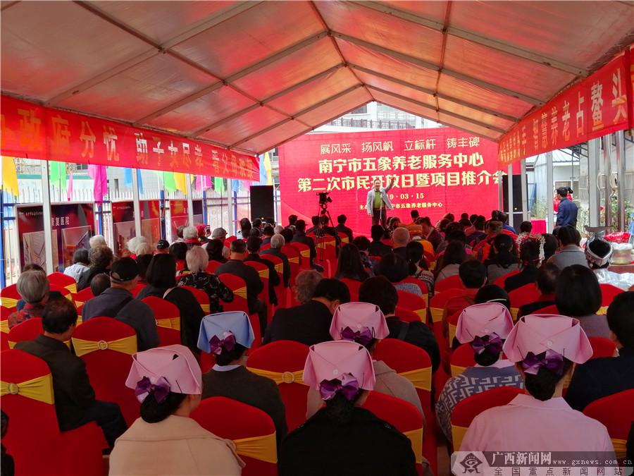 广西新闻网与南宁五象养老服务中心签署战略合作协议