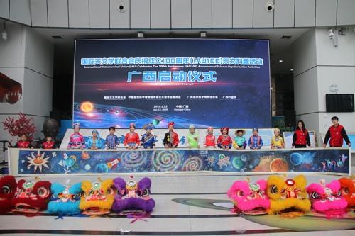 广西科技馆天文活动再获国际级奖项