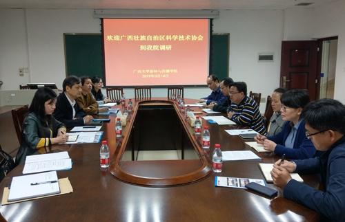 纳翔到高校调研中国—东盟科普国际交流工作